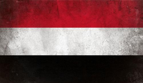 اليمن الامن السعيد